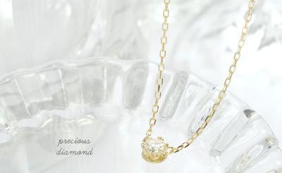 クリスマスダイヤモンドネックレス