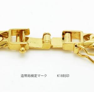 ネックレス金具中折れクラスプ