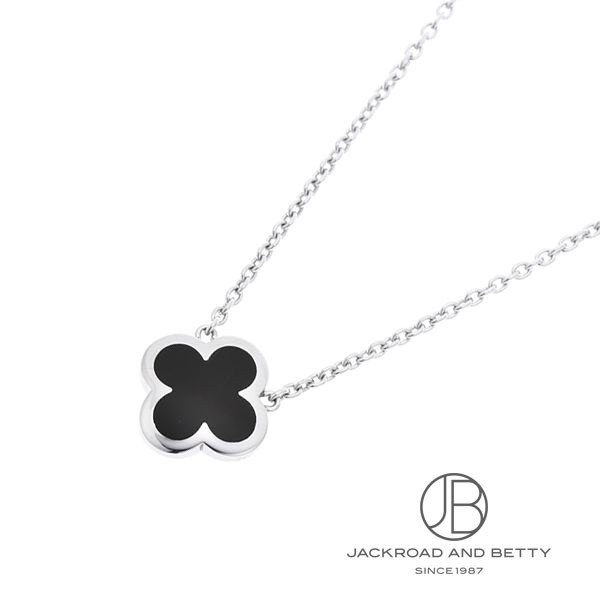 稲田朋美:美しき防衛大臣が選んだ信念の宝石と真珠のネックレス