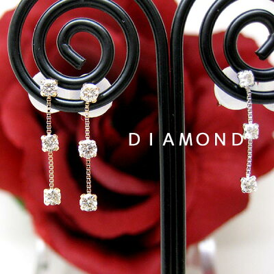 3ストーンダイヤモンド